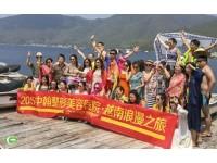 """Đừng lo Trung Quốc! Nhật, Hàn, Sing mới là """"kẻ cướp"""" đặc khu 99 năm"""