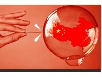 Bong bóng bất động sản Trung Quốc: Ngòi nổ đầu tiên cho cuộc khủng hoảng 2017-2019? (Kỳ 1)