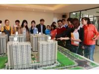Quý I/2016, Giao dịch bất động sản ở TP HCM giảm 18% | VTC